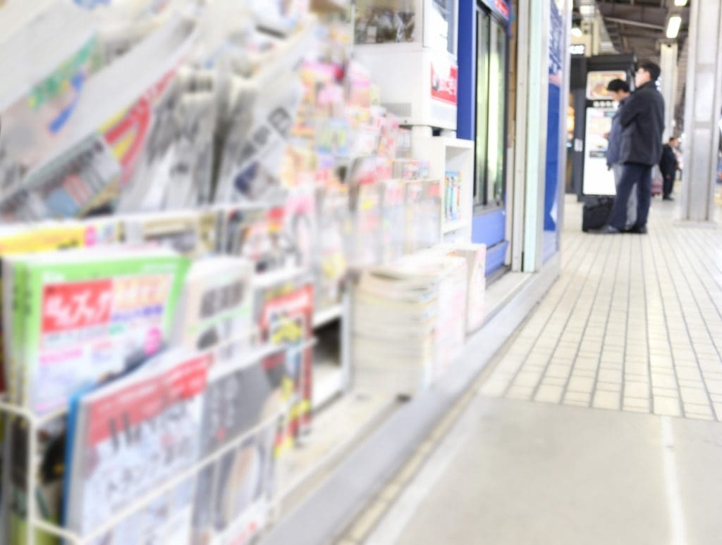 競馬新聞 売店